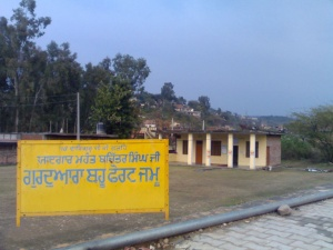 Gurdwara Bahu Fort