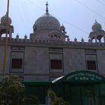 Gurudwara Sri Sapnisar Sahib, Badhour