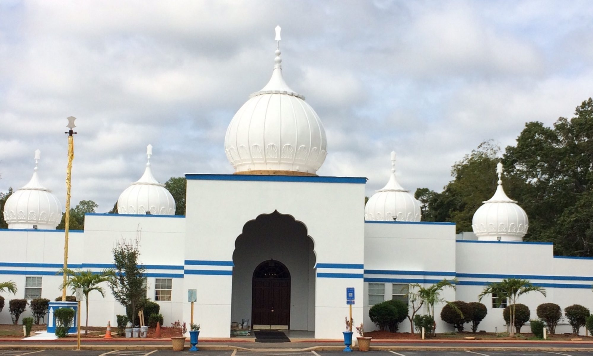 Gurdwara Sahib – The Sikh Study Circle, Inc.
