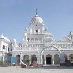 Gurudwara Bibi Bhani Da Khooh - Tarn Taran
