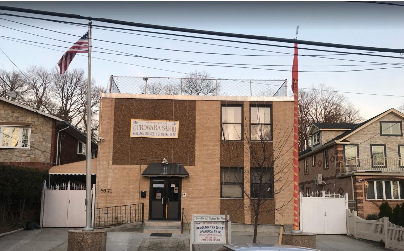 Ramgarhia Sikh Society New York