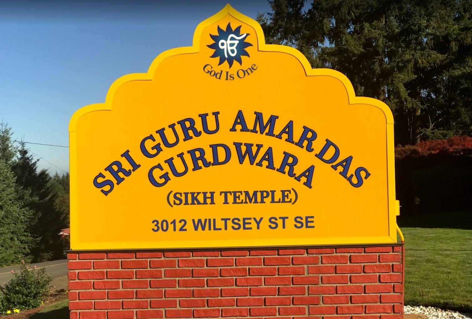 Sri Guru Amar Das Ji Sikh Gurdwara – Salem