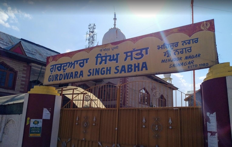 Gurudwara Singh Sabha Mehjoor Nagar