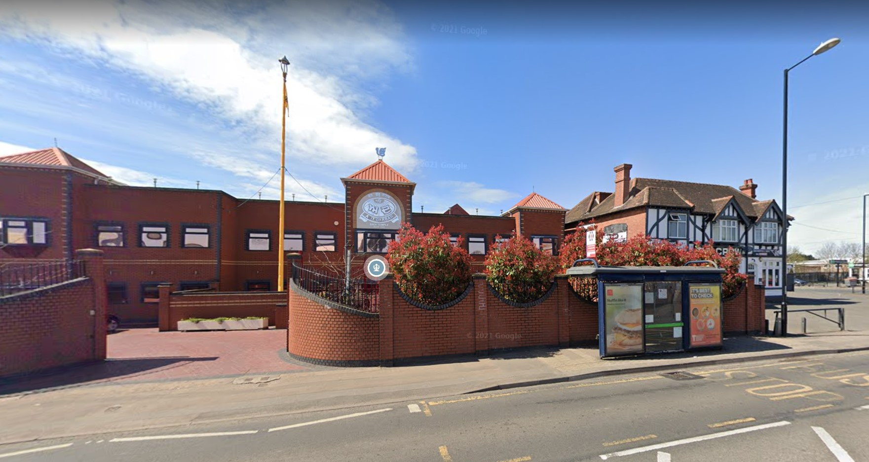 Ajit Darbar Sikh Temple-Coventry